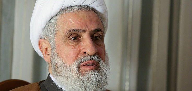 Naim Kasım: Hizbullah Ve İran'ın Suriye'deki Varlığı Bu Ülkenin İsteği Doğrultusunda Gerçekleşmiştir | 7Sabah | YediSabah
