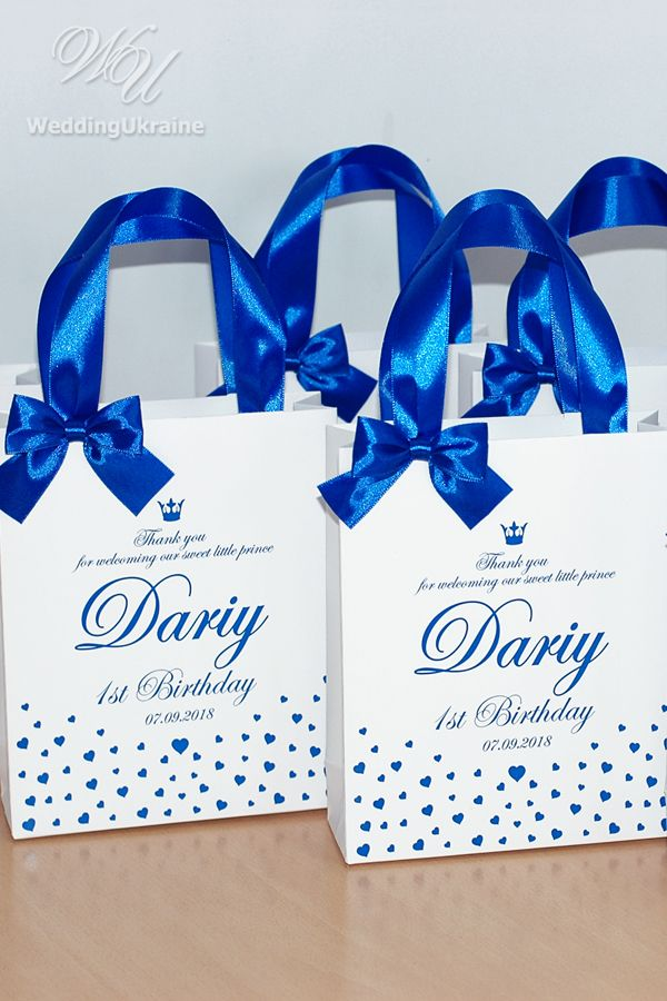 Personalised Childrens Party Bag Thank You Anniversary Birthday Gift Bags
