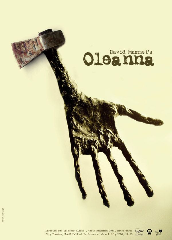 an analysis of the story oleanna by david mamets Oleanna: managing mamet 20 years later  john, early in david mamet's oleanna:  story continues below advertisement story continues below advertisement.