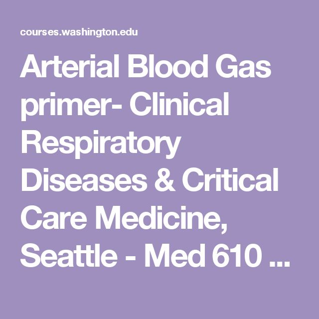 What Is an Arterial Blood Gas Test?