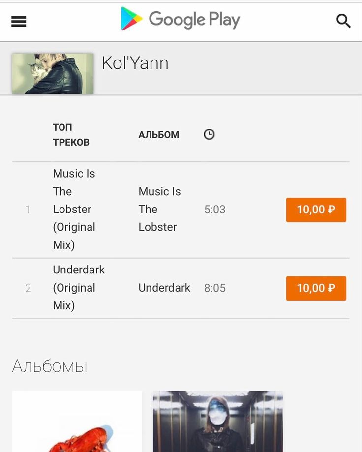 Ребята на андройде и для вас мы постарались!  kol'yann  #music #genre #song #songs  #melody #hiphop #rnb #pop #love #rap #dubstep #instagood #beat #beats #jam #myjam #party #partymusic #newsong #lovethissong #remix #favoritesong #bestsong #photooftheday #bumpin #repeat #listentothis #goodmusic #android