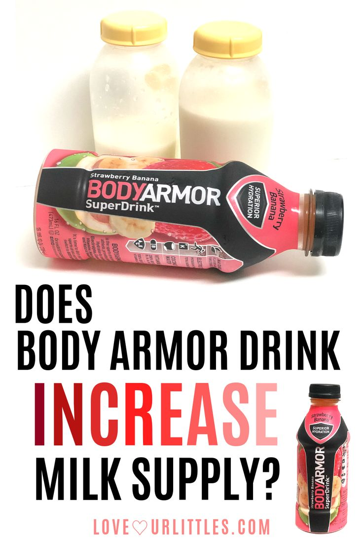 Does Body Armor Drink Increase Milk Supply?
