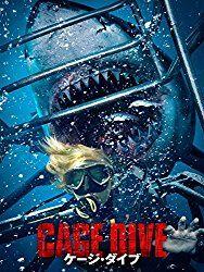 最近とんでもない方向へ向かっているサメ映画。 そんなサメ映画をまとめてみました。 分け方が難しいのでタイトルで選別します。 「ジョーズ」系 「シャーク」系 「サメ」「鮫」系 VS映画 「サメ」「シャーク」「ジョーズ」系以外 未確認タイトル 今一番期待されているサメ映画 まとめ では突っ込む準備はいいですか。 見て行きましょう。 ちなみに 現在一番新しい作品がこちら 「ジョーズ」系 ジョーズ 元祖にして最恐の鮫映画の王様 ジョーズ2,3&4 鮫映画の王様の続編、続編・・・続編! ダブルヘッドジョーズ 頭が倍あれば倍強い、はず! トリプルヘッドジョーズ 頭が多ければもっと強い、はず! ジョーズイン…