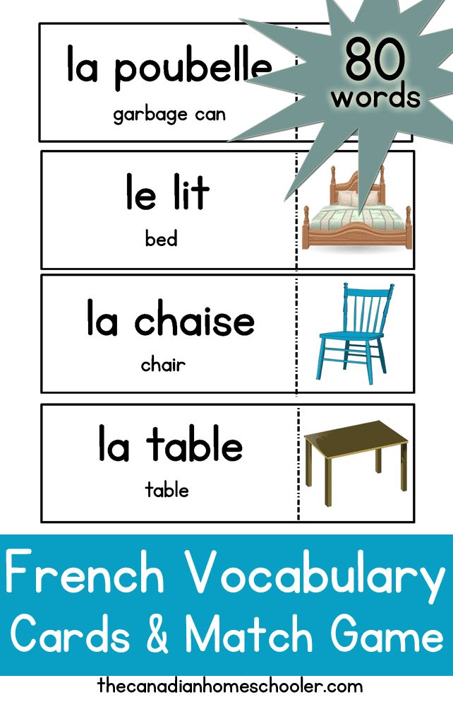 French - English Vocabulary Cards and Matching Game