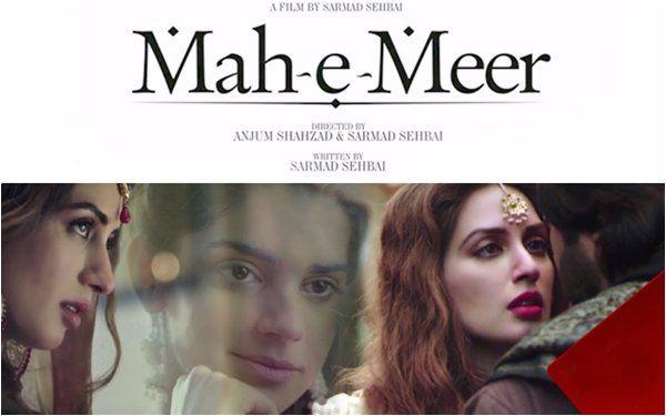 Mah-e-Meer Full Movie 2015 Pakistani Movie Watch Online Dailymotion