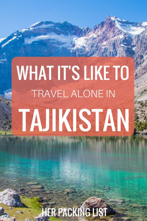 If you've ever been curious about traveling the countries of Central Asia, like Tajikistan, this solo female travel interview will provide some helpful insight!