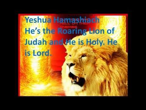 Yeshua HaMashiach - Jesus is Lord -  Majesty -  with Lyrics - Messianic Praise and Worship