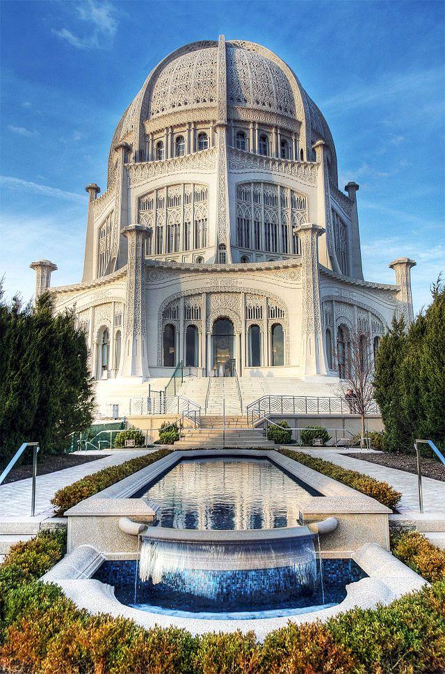 Bahai Wilmette - Bahá'í House of Worship (Wilmette, Illinois) - Wikipedia, the free encyclopedia