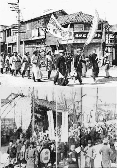 捏造の南京大虐殺68 1938.3.28中...