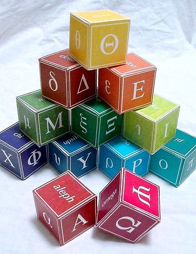 Greek Alphabet Blocks printables (i) I'm going to have my kids learn Greek and Hebrew the same time they learn English, because their brains will be primed for lagnuage accquisition. That way, they're awesome.