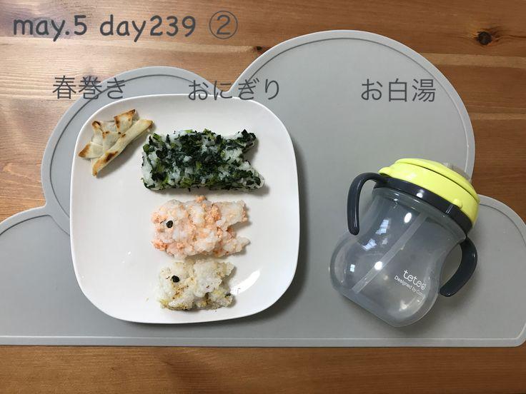 2017.5.5fri 12:30 軟飯114g+小松菜20g+サーモン10g+かつおふりかけ+のり バナナ春巻き お白湯