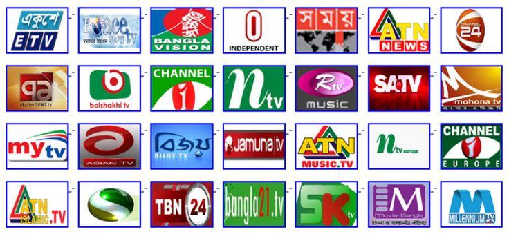 All Bangladeshi Bangla TV Live Online | Tv channel list, Tv channels, Tv live online