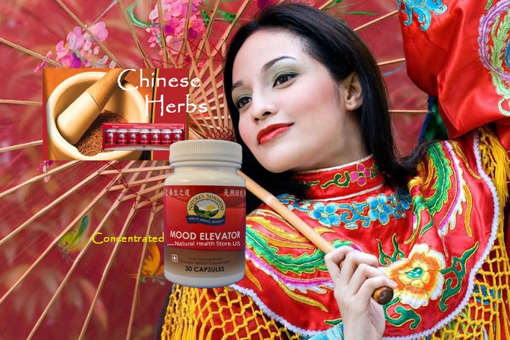 Using TCM Chinese Herbs When using Chinese Traditional Chinese Medicine (TCM) formula pick the one that most closely matches your profile and use it first along with suggested supplemental products for your constitution. After that area improves, you can try another formula or program if you have another strong imbalance.  Learn more  #NaturalHealthStoreUS #NaturesSunshineProducts #WeightLoss