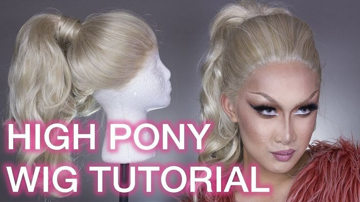 High Ponytail Wig Styling Tutorial!