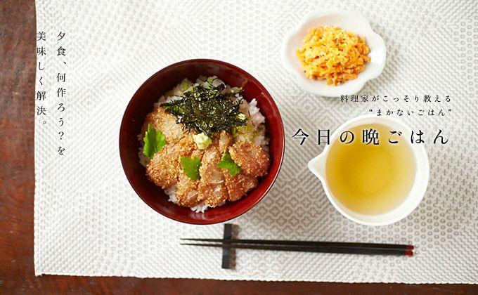簡単ごま風味鯛茶漬けのレシピ・作り方 | 暮らし上手