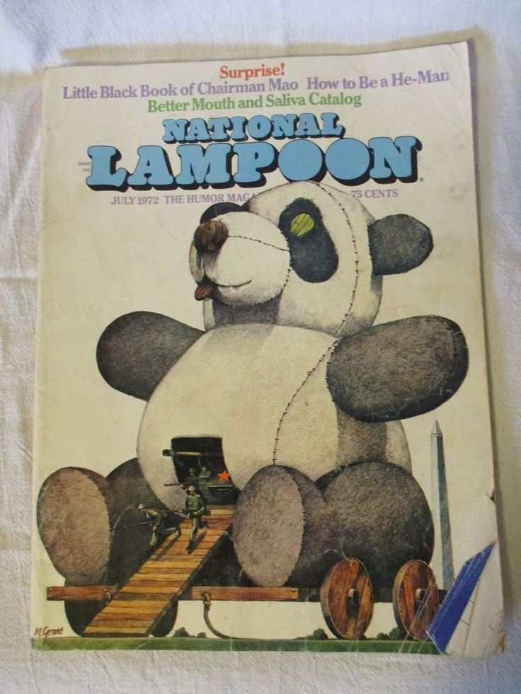 NATIONAL LAMPOON #28 SURPRISE - 1972 JULY MAGAZINE