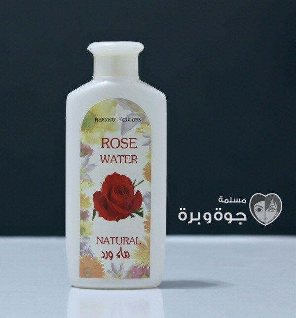 تجربتي مع ماء ورد Harvest Of Colors Rose Water Rose Water Toner Vodka Bottle