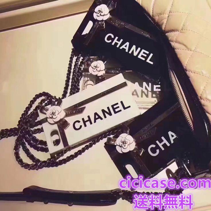 CHANEL chanel iphone8 iphone7 plus ケース 女性 可愛い 送料無料