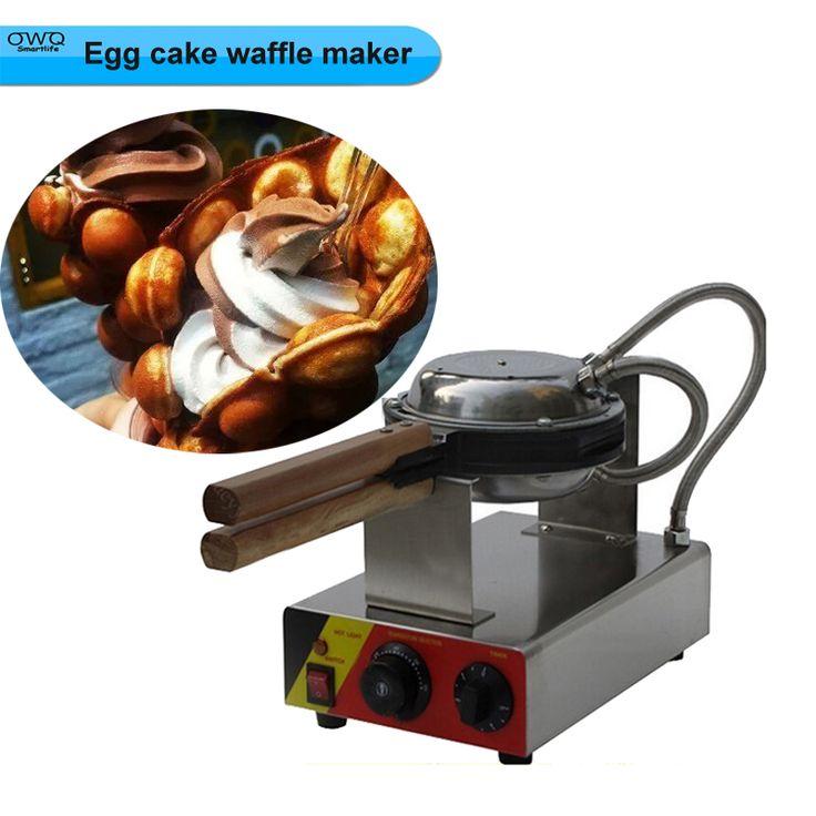 1PC Egg puff machine HK style egg waffle maker egg waffle iron Bubble Waffle waf…