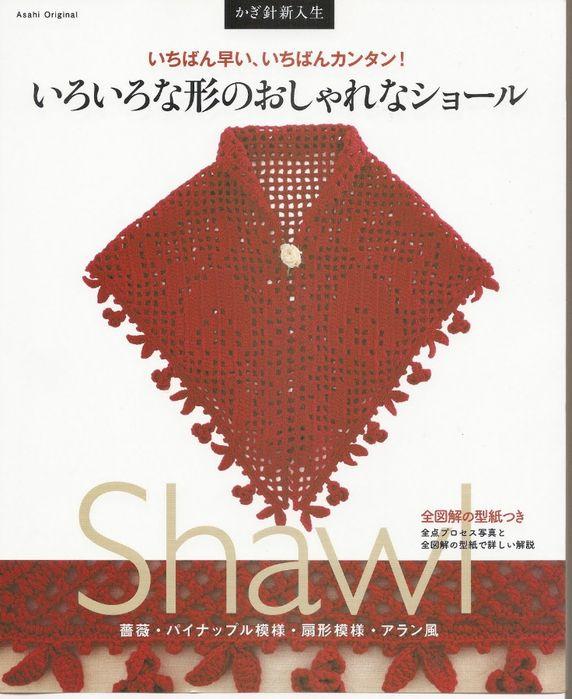 Crochet shawls....