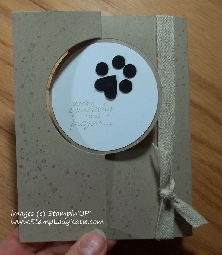 Tuesday, February 11, 2014 Sympathy card for a lost pet using Stampin'UP!s Circle Thinlit Dies and a punch art paw print.