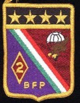 2/o Batallón de Fusileros Paracaidistas Lomas de Sotelo, D.F.