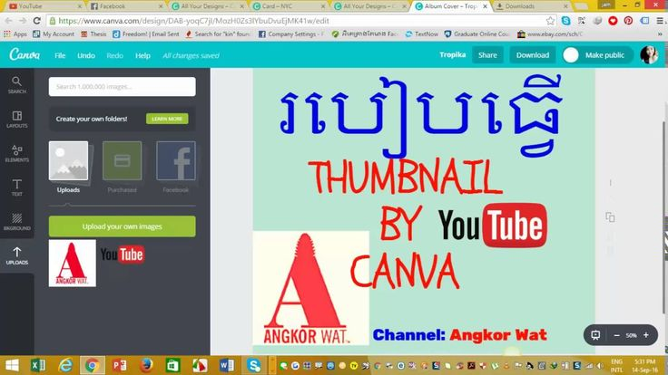 how to design youtube thumbnail by Canva