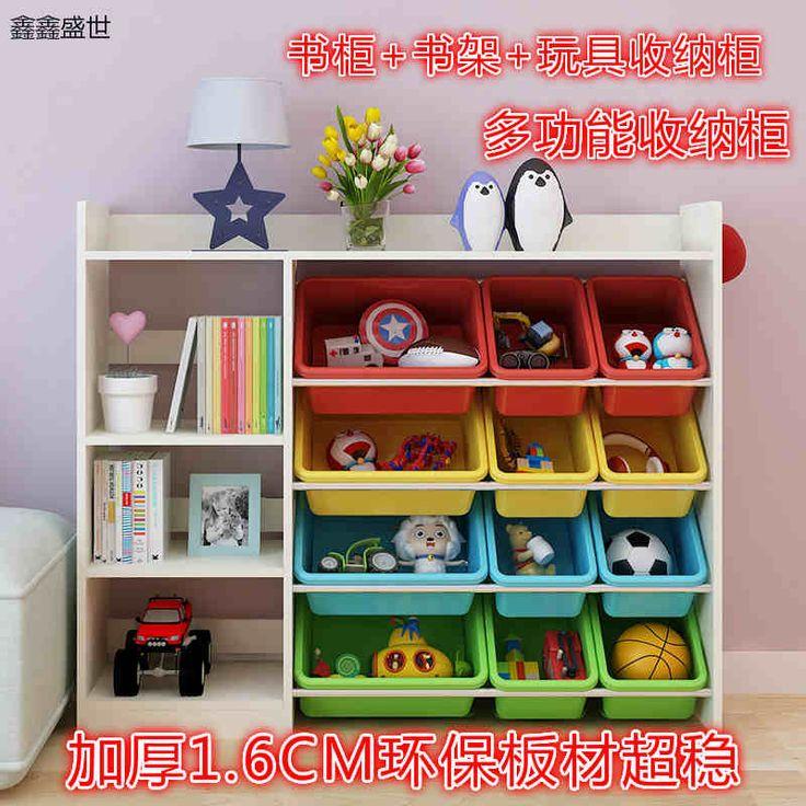 Детские игрушки полки стеллажи для хранения стойку стойки отделки игрушек Шкафы шкафы большой питомник емкость -tmall.com Lynx
