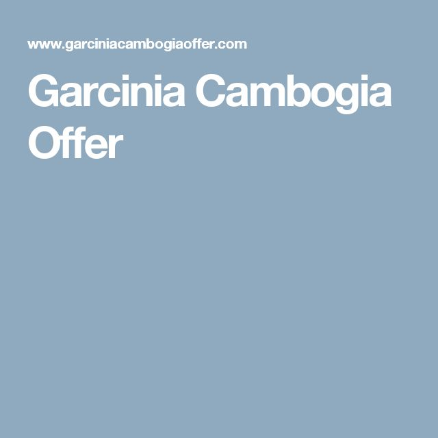 Garcinia Cambogia Offer