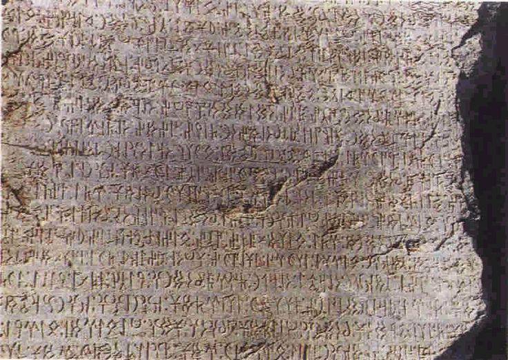 Orkhon alphabet scripts