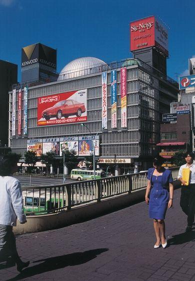 渋谷 東急文化会館前