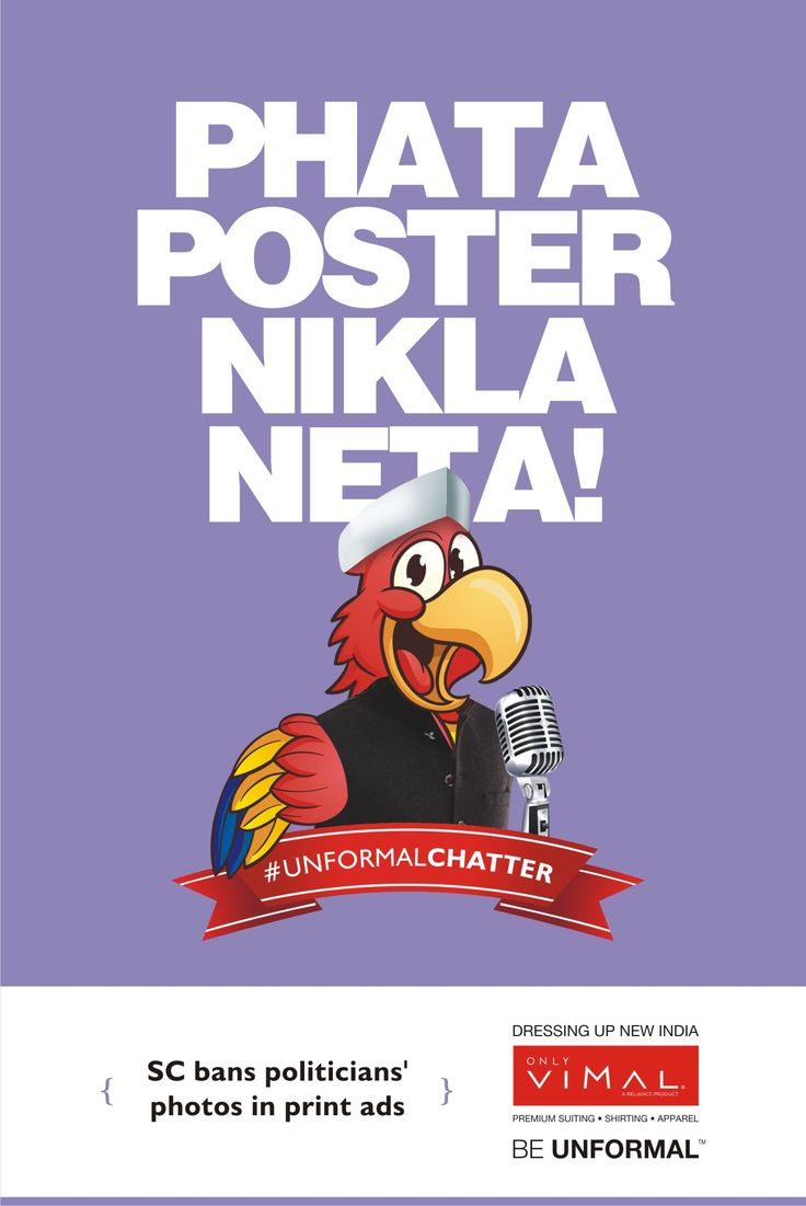 #PrimeMinister, #President and #ChiefJustice become the new and #only face of #government ads.Listen to the parrot's #UnformalChatter