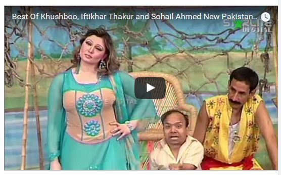 Best Of Khushboo, Iftikhar Thakur and Sohail Ahmed New Pakistani Stage Drama Full Comedy Clip