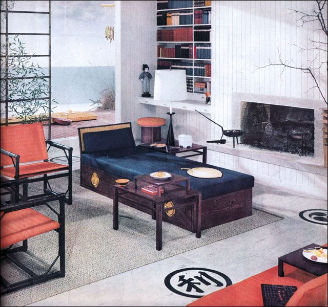1957 Armstrong Living Room