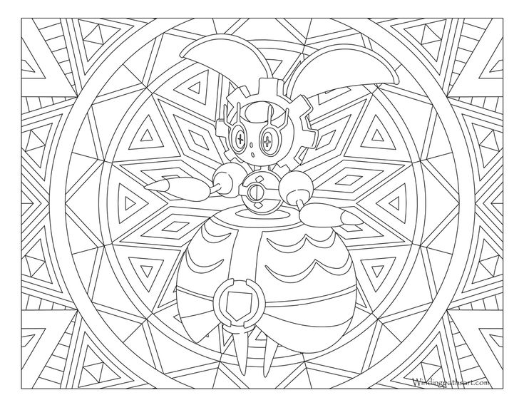 801 Magearna Pokemon Coloring Page Pokemon Coloring Pages Cute