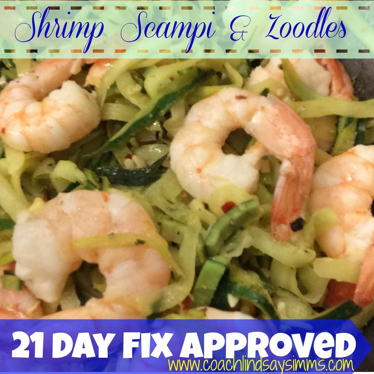 Dinner: 21 Day Fix Approved Shrimp Scampi w/Zoodles. #21dayfixapproved 1 Green, …