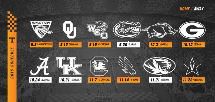 2015 Tennessee football schedule