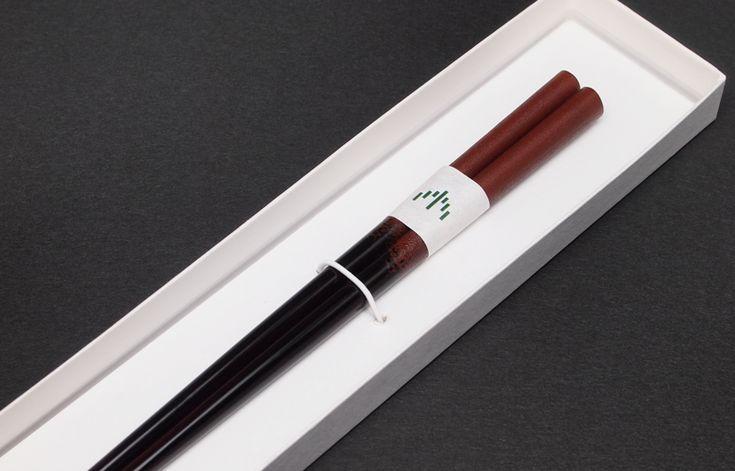 輪島キリモト 木地呂楕円箸 (ベンガラ)