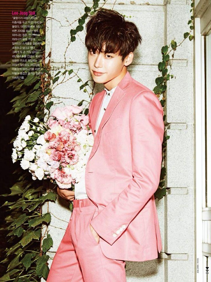 Lee Jong Suk Korean actor I hear your voice, School 2013 Ceci Fashion male model