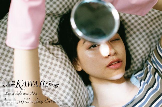 Ruka Xing  model