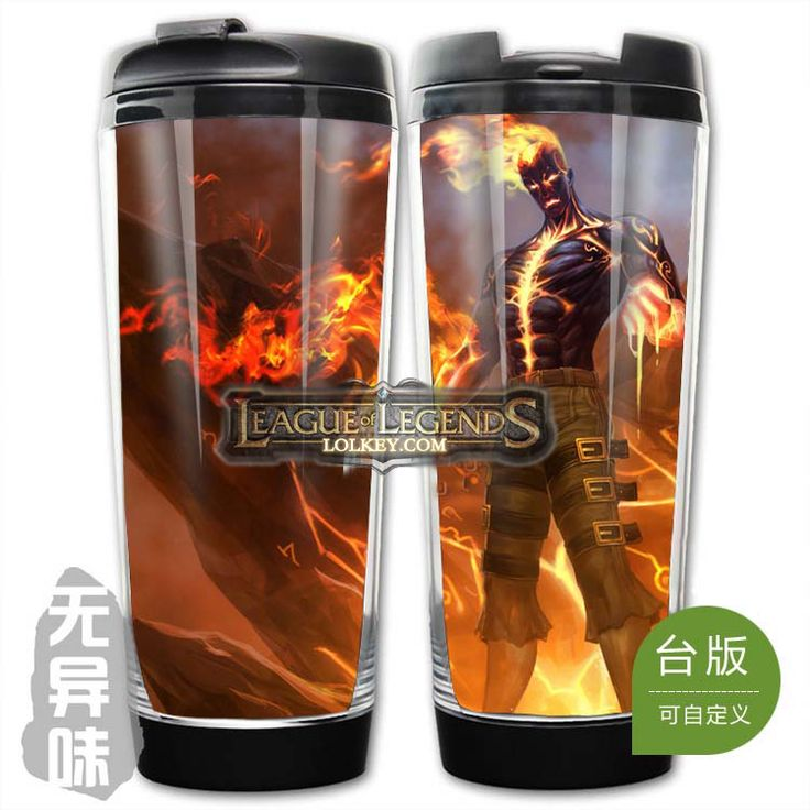 League of Legends LOL Classic Skin Brand Plastic Coffee Cup