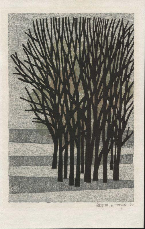 Zatsumokurin (1964) Fujita Fumio