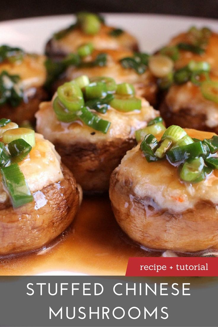 The Best Stuffed Chinese Mushrooms Recipe | Learn to make Stuffed Chinese Mushrooms with our recipe and step-by-step tutorial at DimSumCentral.com.