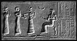 "Sin (Akkadian: Suen, Sîn) or Nanna (Sumerian: DŠEŠ.KI, DNANNA) was the god of the moon in the Mesopotamian mythology of Akkad, Assyria and Babylonia.  His wife was Ningal (""Great Lady""), who bore him Utu/Shamash (""Sun"") and Inanna/Ishtar (the goddess of the planet Venus). The tendency to centralize the powers of the universe leads to the establishment of the doctrine of a triad consisting of Sin/Nanna and his children."