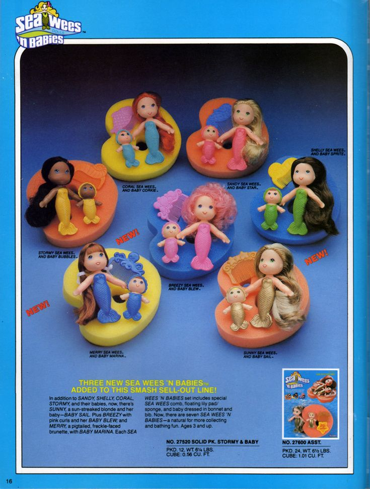 Sometimes I feel like ours was the only family who ever had any Sea Wees 'n Babies.  And if it weren't for Kenner hiring Caporale Studios to shoot for the catalog, I don't think we would've had any of these toys, either...  My favorite was Coral and Baby Corkie, the red head with blue fins.  :)