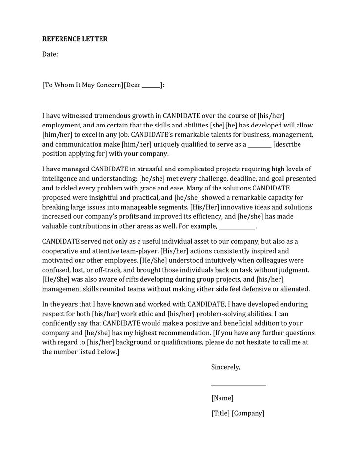 40+ Awesome Personal / Character Reference Letter