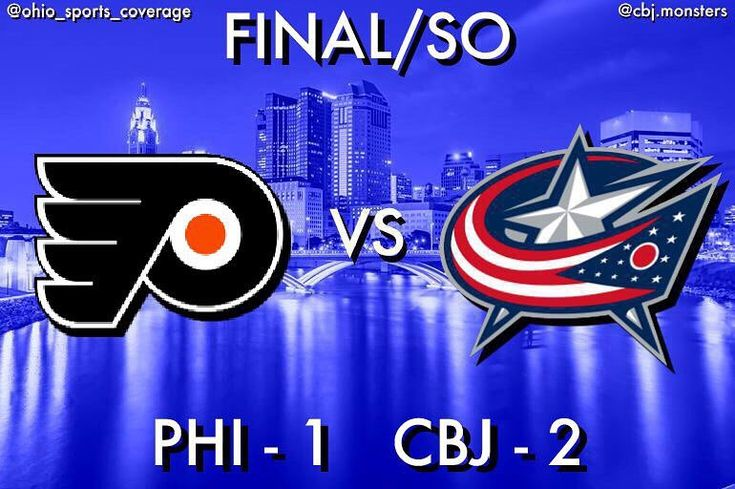 @bluejacketsnhl defeats the Philadelphia Flyers in a shootout. This is their 11th straight win against the Flyers.  GOALS: Seth Jones (PP) Pierre-Luc Dubois (SO)  ASSISTS: Oliver Bjorkstrand Artemi Panarin  SAVES: Sergei Bobrovsky (30/31 3/3 SO)  #bluejackets #columbusbluejackets #cbj #wearethe5thline #marchwithus #battletogether #columbus #sergeibobrovsky #flyers #philadelphiaflyers #philadelphia #nhl #ohio