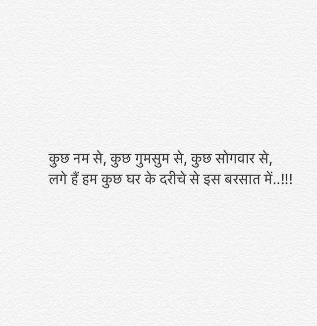 #poetsofinstagram #writer #heart #love #hindi #hindipoetry #kavita #nazm #urdu #hindiislove #artistsofinstagram #TSS #thescribblerssquad #indianpoets #ig_poetsofindia #csavargo #hindipoetry #words #wordporn #hindipoem #poems #twoliner #poetryporn #poetrycommunity #sheroshayari #sher #writersofinstagram #poetsofinstagram #twoliner