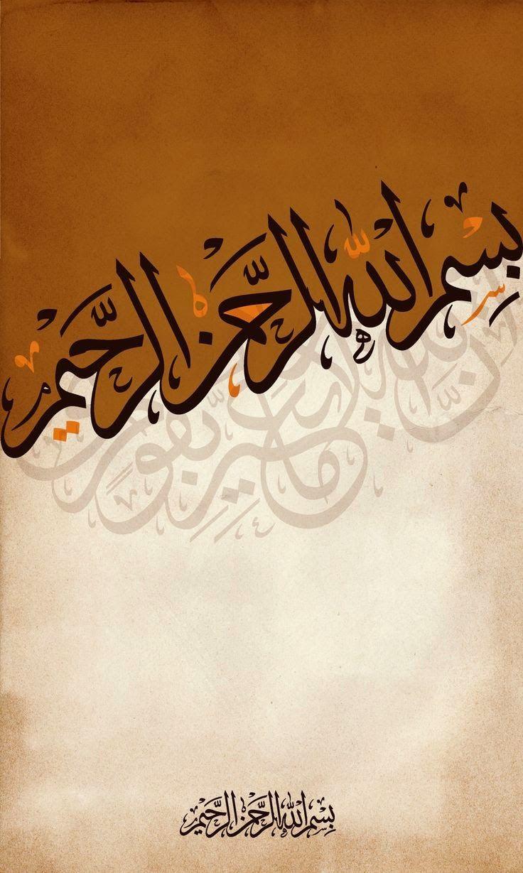 islamic-calligraphy-2015%2B(3)