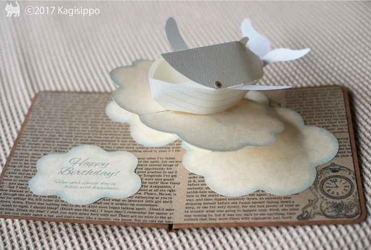 "pop-up card  ""whale in the sky""    ⓒ2017 Kagisippo ----------------  https://youtu.be/yFRQrd102cA"